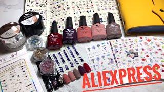 Розпакування нігтьових посилок з Алиэкспресс #11 / Гель-лаки і гелі Venalisa та ін