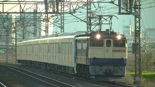 JR貨物 EF65 2065号機+東武70090系(71794F) 甲種輸送  南草津(4番のりば)通過