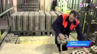 видео Как строили мост через Первый городской