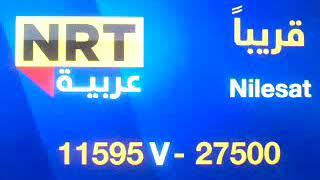 NRT Arabic HD  on  Eutel Sat 8B West 8