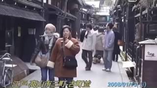 5.大橋收藏博物館-飛驒鐘乳石洞-高山市三町