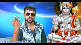 lattest Balaji Bhajan / Haryane Me Aaja Baba / New Bhajan 2015 / Ndj Music