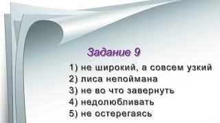 Русский язык. Тест для старшеклассников.
