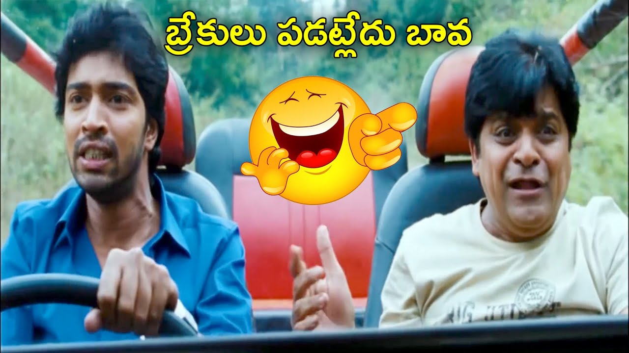 Allari Naresh And Ali Non Stop Comdedy Scenes || Telugu Back To Back Comedy || Telugu Comedy Club