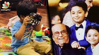 Rajinikanth's grandson wants to be a Autokaaran | Soundarya Son Ved Latest News | Dhanush