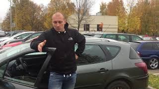 Отзыв выкуп авто №1 - Про100выкуп(, 2017-10-16T14:10:16.000Z)