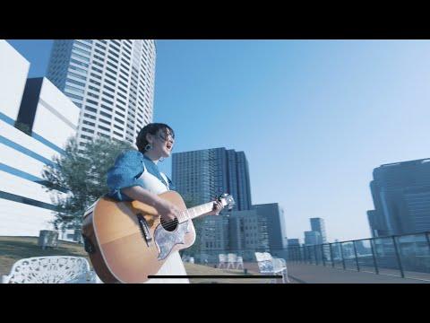 優利香「眩しい朝日」Offical Music Video(ABCテレビ「おはよう朝日です」新テーマ曲)