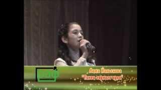 Лема Нальгиева - Танец горного орла(, 2012-04-22T16:02:27.000Z)