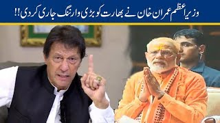 Imran Khan warns India of Nuclear Consequences!!!