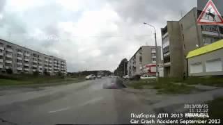 72. Новые аварии и ДТП Октябрь 2013. Подборка аварий (Car Crash Compilation October 2013)