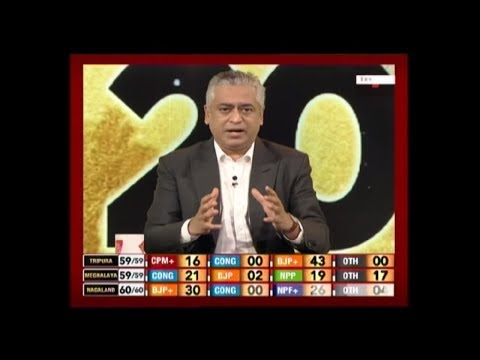 How Will Northeast Election Result Impact 2019 General Elections ? | Rajdeep Asks