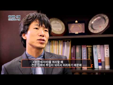 JTBC 다큐