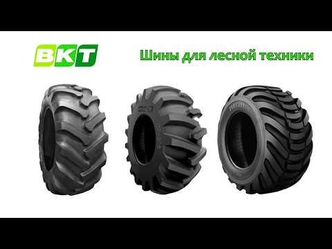 Компания ЛАСЕРТА. Легковые шины, грузовые шины и диски, шины для .
