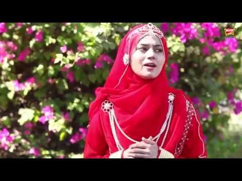 Fozia Khadim, New