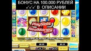 игровые автоматы на деньги в рублях