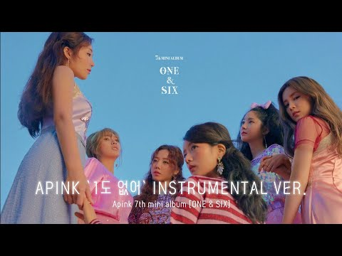 [CLEAN INSTRUMENTAL] Apink (에이핑크) `1도 없어` I'm So Sick - FULL VER. - (90% CLEAN)