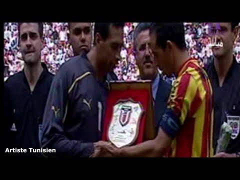 Match Complet Finale Coupe de Tunisie 2006 Club Africain vs Espérance Sportive de Tunis 12-05-2006