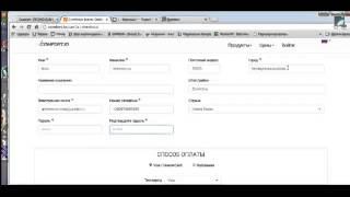 Как купить Конструктор сайтов и Рассыльщик писем