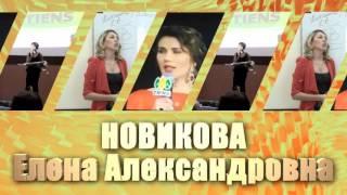 Элитное обучение в Ставрополе 16-17 июля 2016