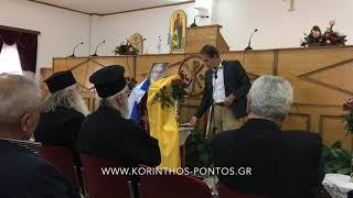 Μαλκίδης Θεοφάνης, Αργολίδα 21 10 2018  Εκδήλωση εις μνήμην του αείμνηστου κυβερνήτου Καποδίστρια