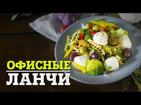 Quinoa & Avocado Salad Recipe - Laura Vitale - Laura in the Kitchen Episode 945из YouTube · Длительность: 6 мин59 с