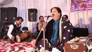 Yaran Day Yar Han Shafaullah Khan Rokhri New Show Gujjar Khan 2018