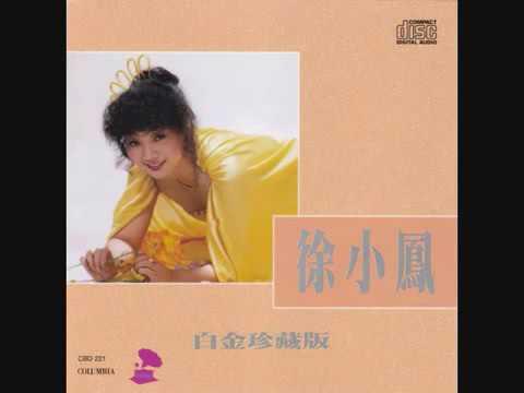 Paula Tsui Platinum Collection. 徐小鳳 白金珍藏版