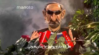 شبکه نیم - روسیه پول بده سوریه / Shabake Nim - Rusiye pool bede Soriye
