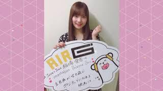 AIR-G'『Juice=Juice 稲場愛香の manakan Palette Box』2019年5月16日放送.