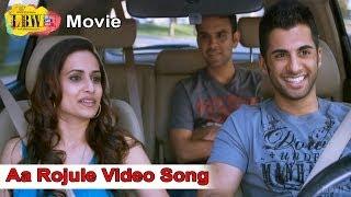 vuclip LBW ( Life Before Wedding ) Movie || Aa Rojule Video Song || Asif Taj ,Nishanti Evani