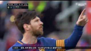 """MBC 뉴스데스크 2018년 03월 19일 - MB 구속영장 청구 """"증거인멸 우려"""""""