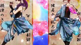 Repeat youtube video 【RKRN女性向け】忍_玉_八_八_花_合_戦【手描き】.flv