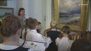 Учащиеся школы №11 пришли на уроки в музей