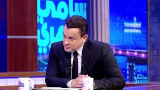 Fekret Sami Fehri S02 E08 | حياة جبنون توضح حقيقة الساك شانيل مع الغنوشي