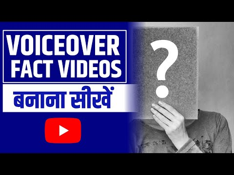 How To Make Voice Over Fact Videos In Mobile || Voice Over Facts Videos Kaise Banaye