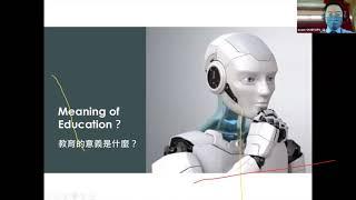 Publication Date: 2021-09-17 | Video Title: 聖公會基榮小學_「升小知多D」家長會 (11/9/2021)