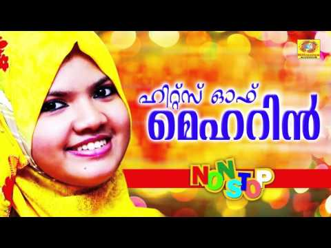 Hits Of Mehrin   Non Stop Malayalam Songs   Latest Mappilapttukal   Superhit Mappila Album
