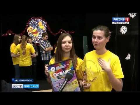 Детский театр кукол из областной столицы за одну неделю получил два Гран-При