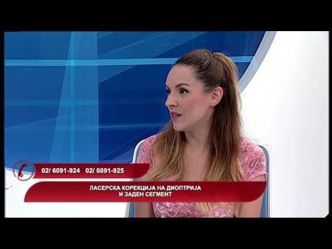 Македонија денес - Ласерска корекција на диоптрија и заден сегмент