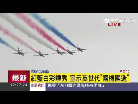 雷虎小組520壓軸 首度全兵力預演│三立新聞台