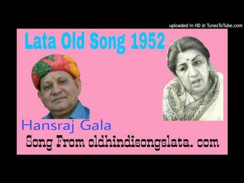 Vande Mataram Sujalam Suphalam Lata old song