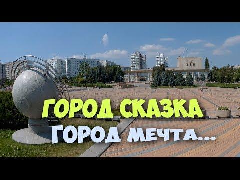 Южный Одесская область, прогулка 2017