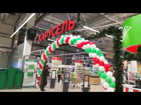 Гиппермаркет Карусель в г Клин