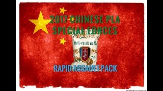 Chinese PLA Special Forces MRE: 24 Hour Specialized Ration Pack Taste Test