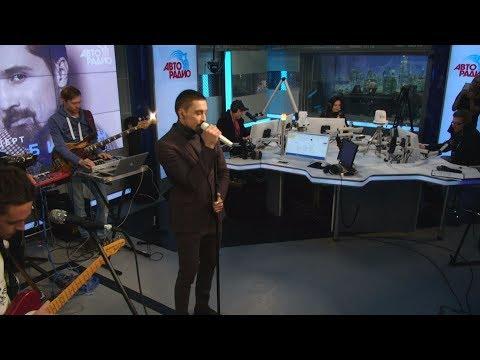 Дима Билан - Девочка Не Плачь (LIVE @ Авторадио)
