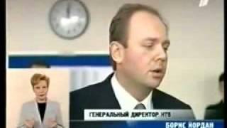Новости ОРТ о захвате НТВ с сурдопереводом
