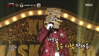 [King of masked singer] 복면가왕 - 'Are you Mask King?' 2round - Love Is Over 20170226