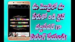 3d my name live wallpaper || 3d name wallpapers editing