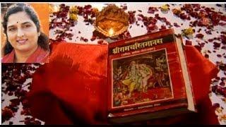Aarti Shri Ramayan Ji Ki By Anuradha Paudwal