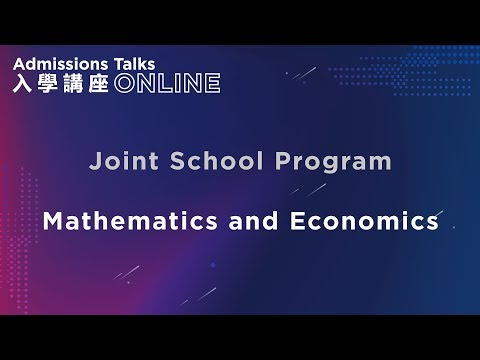 HKUST Admissions Talk - Mathematics And Economics